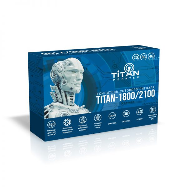 Titan-1800/2100