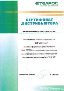 22_sm-1