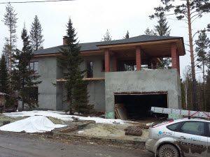 дом в кп родной