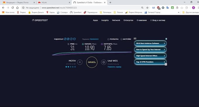 4g интернет мотив в подкова поселок
