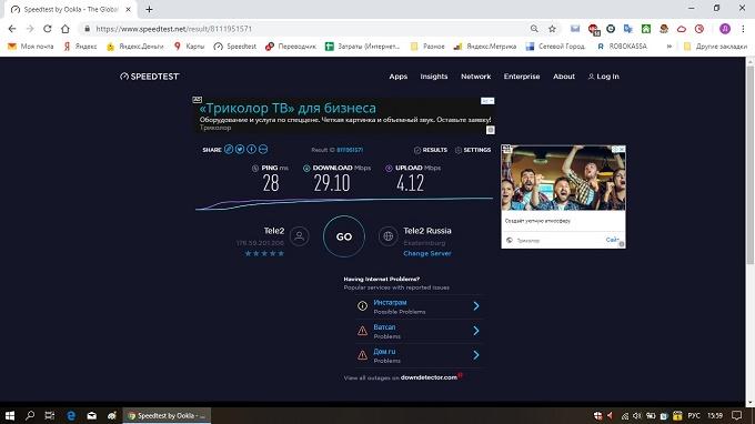 тест 3g интернета теле2 в космаково