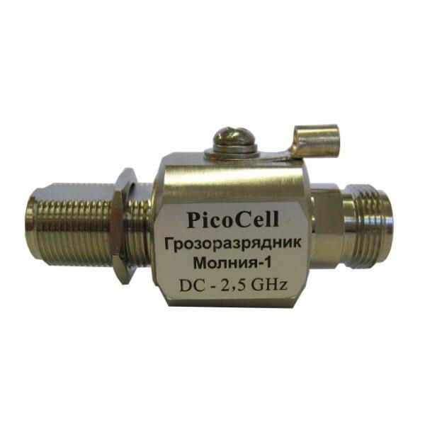 PicoCell Молния-1
